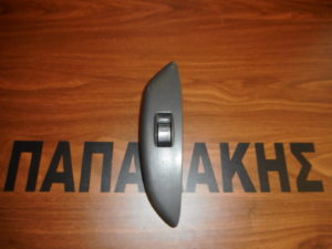 toyota yaris 1999 2006 diakoptis ilektrikoy parathyroy empros dexios monos 300x225 Toyota Yaris 1999 2006 διακόπτης ηλεκτρικού παραθύρου εμπρός δεξιός μονός