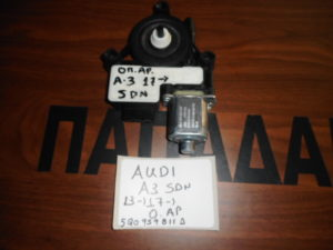 audi a3 sdn 2013 2019 moter ilektrikoy parathyroy piso aristero 300x225 Audi A3 SDN 2013 2019 μοτέρ ηλεκτρικού παραθύρου πίσω αριστερό κωδικός: Q50 959 811 D