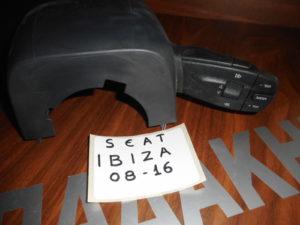 seat ibiza 2008 2016 cheiristirio radio cd sto timoni 300x225 Seat Ibiza 2008 2016 χειριστήριο Radio CD (στο τιμόνι)
