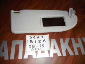 seat ibiza 2008 2016 dexio alexilio 300x225 Seat Ibiza 2008 2016 δεξιό αλεξήλιο