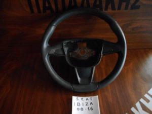 seat ibiza 2008 2016 volan timonioy mayro 300x225 Seat Ibiza 2008 2016 βολάν τιμονιού μαύρο