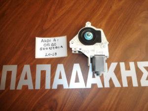 audi a1 2010 2018 moter ilektrikoy parathyroy piso dexio kodikos 8k0 959 811a 300x225 Audi A1 2010 2018 μοτέρ ηλεκτρικού παραθύρου πίσω δεξιό κωδικός: 8K0 959 811A