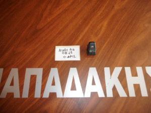audi a4 2008 2015 diakoptis ilektrikoy parathyroy piso aristeros 300x225 Audi A4 2008 2015 διακόπτης ηλεκτρικού παραθύρου πίσω αριστερός
