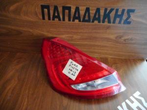 ford fiesta 2008 2013 fanari piso aristero 300x225 Ford Fiesta 2008 2013 φανάρι πίσω αριστερό