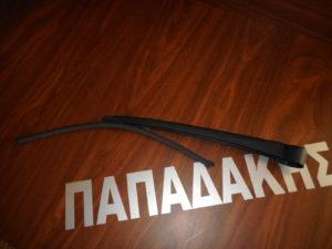 skoda octavia 6 2013 2019 mpratso piso katharistira 300x225 Skoda Octavia 6 2013 2019 μπράτσο πίσω καθαριστήρα
