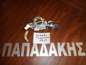 subaru forester 2009 2012 diakoptis mizas me imompilaizer 300x225 Subaru Forester 2009 2012 διακόπτης μίζας με ιμομπιλάιζερ