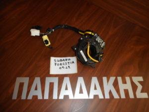 subaru forester 2009 2012 tainia timonioy 300x225 Subaru Forester 2009 2012 ταινία τιμονιού