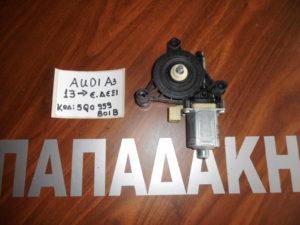 audi a3 2013 2017 moter ilektrikoy parathyroy empros dexio kodikos 5q0 959 801b 300x225 Audi A3 2013 2017 μοτέρ ηλεκτρικού παραθύρου εμπρός δεξιό κωδικός: 5Q0 959 801B