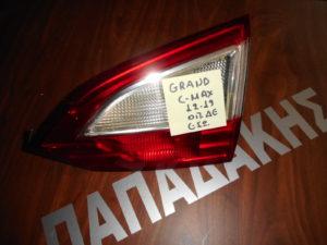ford grand c max 2012 2019 fanari piso dexio esoteriko 300x225 Ford Grand C Max 2012 2019 φανάρι πίσω δεξιό εσωτερικό