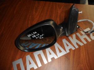 lancia delta 2008 2019 ilektrikos anaklinomenos kathreptis aristeros mayro 9 kalodia 300x225 Lancia Delta 2008 2019 ηλεκτρικός ανακλινόμενος καθρέπτης αριστερός μαύρο 9 καλώδια