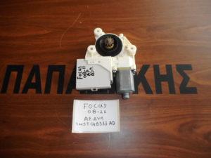 ford focus 2008 2011 moter ilektrikoy parathyroy aristero dythyro kodikos 7m5t 14b533 ad 300x225 Ford Focus 2008 2011 μοτέρ ηλεκτρικού παραθύρου αριστερό δύθυρο κωδικός: 7M5T 14B533 AD