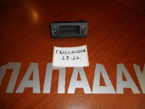 land rover freelander ii 2012 2014 diakoptis tamploy rythmistis foton kai fotismoy kantran 300x225 Land Rover Freelander II 2012 2014 διακόπτης ταμπλού ρυθμιστής φώτων και φωτισμού καντράν