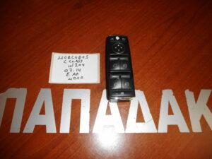 Mercedes w204 2007-2014 μονάδα ελέγχου πόρτας εμπρός αριστερή κωδικός: A 204 820 71 85