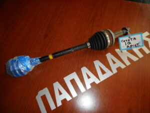 toyota iq 2009 2016 imiaxonio aristero 300x225 Toyota IQ 2009 2016 ημιαξόνιο αριστερό
