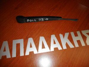 vw polo 2009 2017 mpratso piso katharistira 300x225 VW Polo 2009 2017 μπράτσο πίσω καθαριστήρα