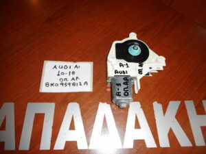 audi a1 2010 2018 moter ilektrikoy parathyroy piso aristero kodikos 8k0 959 812 a 2 300x225 Audi A1 2010 2018 μοτέρ ηλεκτρικού παραθύρου πίσω αριστερό κωδικός: 8K0 959 812 A