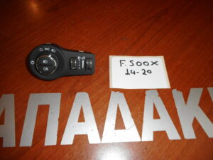 fiat 500x 2014 2020 diakoptis foton tamploy 300x225 Fiat 500X 2014 2020 διακόπτης φώτων (ταμπλού)