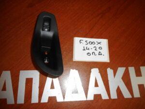 fiat 500x 2014 2020 diakoptis ilektrikoy parathyroy piso dexios 300x225 Fiat 500X 2014 2020 διακόπτης ηλεκτρικού παραθύρου πίσω δεξιός