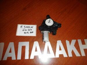 fiat 500x 2014 2020 moter ilektrikoy parathyroy piso aristero 300x225 Fiat 500X 2014 2020 μοτέρ ηλεκτρικού παραθύρου πίσω αριστερό