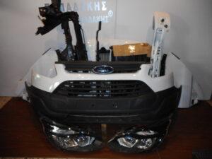 Ford Transit Custom 2013-2018 μούρη κομπλέ άσπρη
