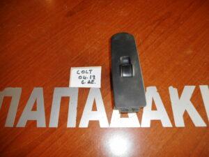 mitsubishi colt 2004 2012 diakoptis ilektrikoy parathyroy empros dexios 300x225 Mitsubishi Colt 2004 2012 διακόπτης ηλεκτρικού παραθύρου εμπρός δεξιός