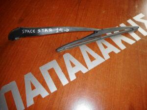 mitsubishi space star 2013 2020 mpratso piso katharistira 300x225 Mitsubishi Space Star 2013 2020 μπράτσο πίσω καθαριστήρα