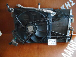 set psygeia komple seat ibiza 2002 2008 300x225 Σετ ψυγεία κομπλέ Seat Ibiza 2002 2008