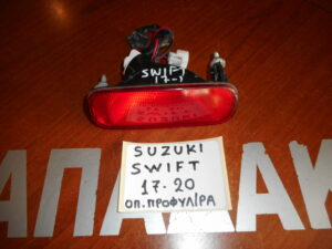 suzuki swift 2017 2020 fanaraki piso profylaktira 300x225 Suzuki Swift 2017 2020 φαναράκι πίσω προφυλακτήρα