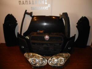 fiat doblo 2010 2015 metopi moyri komple anthraki 300x225 Fiat Doblo 2010 2015 μετώπη μούρη κομπλε ανθρακί