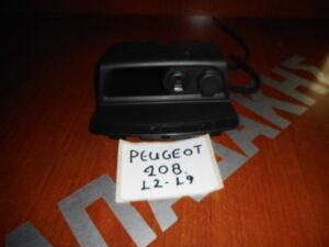 peugeot 208 2012 2019 vasi anaptira kai fortisti 300x225 Peugeot 208 2012 2019 βάση αναπτήρα και φορτιστή