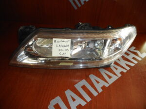 renault laguna 2000 2005 fanari empros aristero 300x225 Renault Laguna 2000 2005 φανάρι εμπρός αριστερό