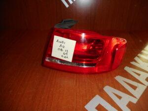 audi a4 2008 2012 piso dexio fanari sdn 300x225 Audi A4 2008 2012 πίσω δεξιό φανάρι SDN