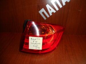 bmw s3 f31 tomring 2012 2018 piso dexio fanari led 300x225 Bmw S3 F31 Tomring 2012 2018 πίσω δεξιό φανάρι LED