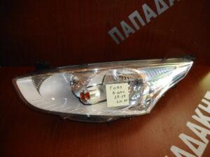 ford b max 2012 2019 empros aristero fanari 300x225 Ford B Max 2012 2019 εμπρός αριστερό φανάρι