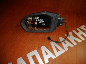 mercedes a class w169 2004 2008 ilektrikos kathreptis mayros aristeros 300x225 Mercedes A Class w169 2004 2008 ηλεκτρικός καθρέπτης αριστερός μαύρος