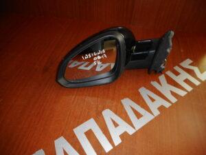 opel insignia 2008 2017 ilektrikos kathreptis aristeros mayros 5 akides 300x225 Opel Insignia 2008 2017 ηλεκτρικός καθρέπτης αριστερός μαύρος 5 ακίδες