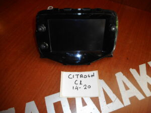 citroen c1 2014 2020 radio cd 300x225 Citroen C1 2014 2020 Radio CD