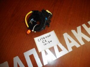 citroen c1 2014 2020 rozeta timonioy 300x225 Citroen C1 2014 2020 ροζέτα τιμονιού
