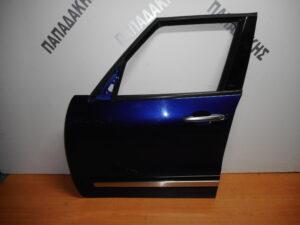 Fiat 500L 2012-2020 εμπρός αριστερή πόρτα μπλε