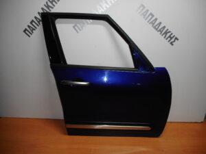 Fiat 500L 2012-2020 εμπρός δεξιά πόρτα μπλε