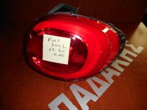 fiat 500l 2012 2020 fanari dexio piso 300x225 Fiat 500L 2012 2020 φανάρι πίσω δεξιό