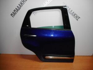 Fiat 500L 2012-2020 πίσω δεξιά πόρτα μπλε