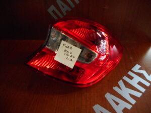 ford ka 2016 2020 fanari piso dexio 300x225 Ford Ka+ 2016 2020 φανάρι πίσω δεξιό