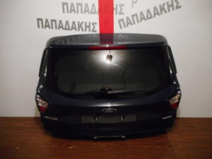 ford kuga 2012 2018 opisthia porta 5i mple skoyro 300x225 Ford Kuga 2012 2018 οπίσθια πόρτα (5η) μπλε σκούρο