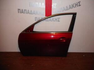 mazda 6 2008 2012 porta empros aristeri mpornto 300x225 Mazda 6 2008 2012 πόρτα εμπρός αριστερή μπορντό
