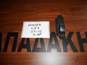 mazda cx 7 2007 2012 piso aristeros diakoptis ilektrikoy parathyroy 300x225 Mazda CX 7 2007 2012 πίσω αριστερός διακόπτης ηλεκτρικού παραθύρου