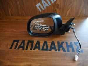 mitsubishi asx outlander peugeot 4007 2007 2016 ilektrikos anaklinomenos kathreptis aristeros mayros 7 kalodia 300x225 Mitsubishi ASX/Outlander/Peugeot 4007 2007 2016 ηλεκτρικός ανακλινόμενος καθρέπτης αριστερός μαύρος 7 καλώδια