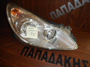 opel corsa d 2006 2011 fanari empros dexio kathreptis chromio 300x225 Opel Corsa D 2006 2011 φανάρι εμπρός δεξιό καθρέπτης χρώμιο