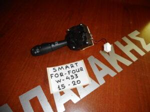 Smart ForFour w453 2015-2020 διακόπτης φώτων-φλας