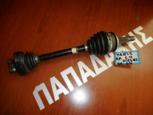 toyota yaris 2006 2014 imiaxonio empros aristero diesel 1400cc 300x225 Toyota Yaris 2006 2017 ημιαξόνιο εμπρός αριστερό 1400cc Diesel